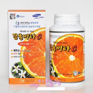 jeju vitamin c